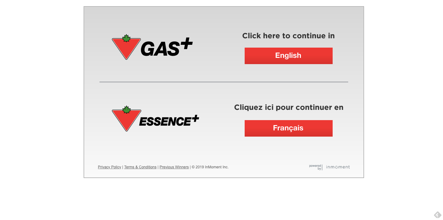 Canadian Tire Gas Survey